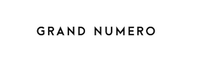 logo-grand-numero